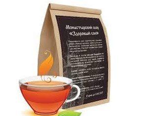 Monastic Tea informații complete 2018, pret, pareri, forum, pentru slabit, prospect, in farmacii, Romania