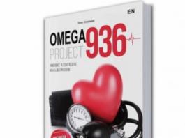 Omega936 PL Aktualne Informacje 2018, opinie, forum, cena, komentarze, Allegro - gdzie kupic, ceneo? Polska - Producent