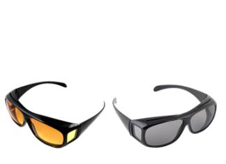HD Glasses Указания за употреба 2019, oтзиви - форум, мнения, night vision - for day and night driving, does it work, цена, в българия - производител