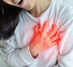 Cardiol nuomonės, forumas, komentarai